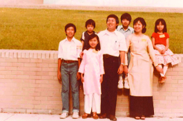 The Nguyen family at a Vietnamese New Year festival in 1981 at the University of South Florida.